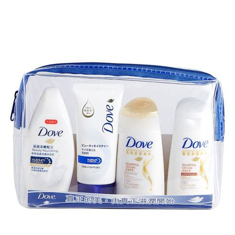 Pigeon Paket Toiletries Mini Pack dove travel pack the best dove 2017