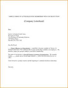 Titan Resume Builder by Request Business Letter Sle Gallery Exles Writing Letter