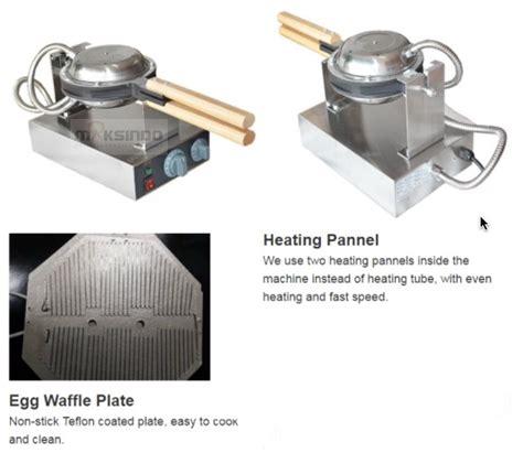 Teflon Di Jogja jual mesin egg waffle listrik ew06 di yogyakarta toko mesin maksindo yogyakarta toko mesin