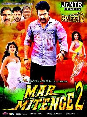 mar mitenge 2 (2015) | watch hd geo movies