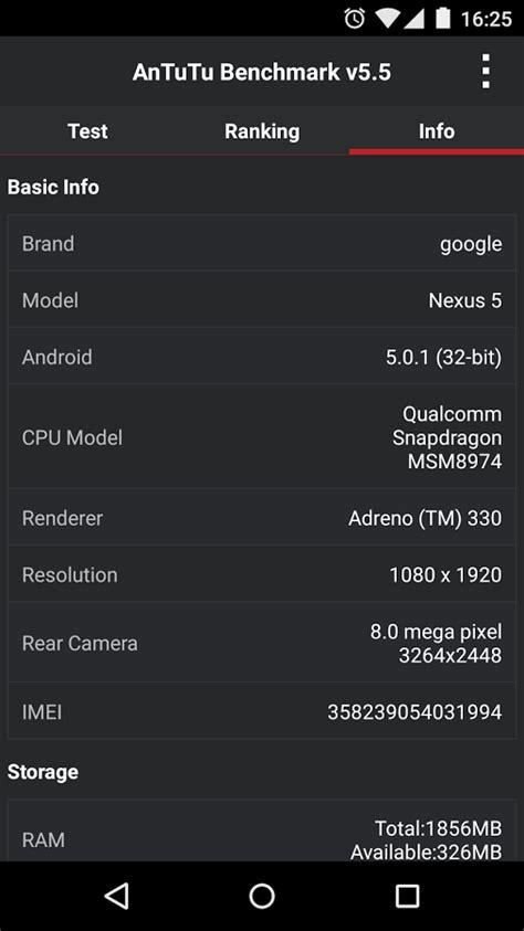 antutu benchmark apk antutu benchmark 187 apk thing android apps free