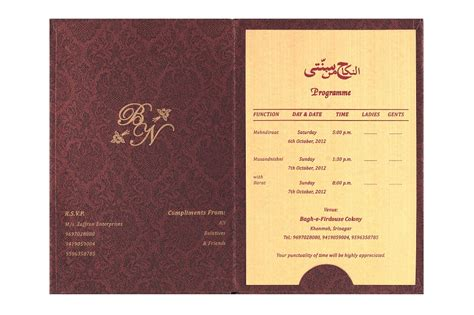 wedding card in sle sle hindu wedding cards in 28 images kerala hindu wedding card matter in best shoes wedding