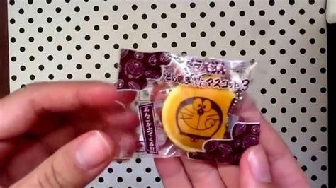 Squeeze Dorayaki doraemon dorayaki squeeze images