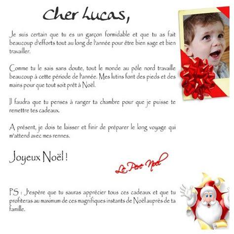 Exemple De Lettre Du Pere Noel Lettre Du P 232 Re Noel Personnalis 233 E Photo Lettre Pere Noel Cadeau Enfant