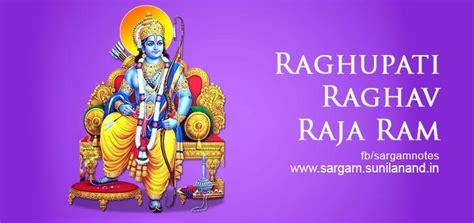 raghupati raghav raja ram song raghupati raghav raja ram harmonium bhajan notes sargam