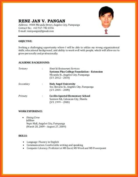 resume format sle for application resume sle format for application template exle