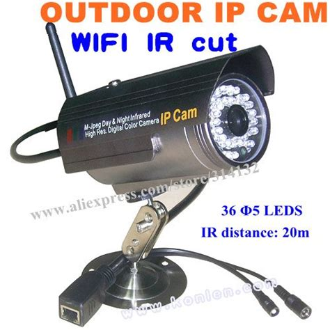best outdoor ip best outdoor ip security sistems