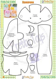 felt hamster pattern 1000 images about sewing patterns on pinterest plush