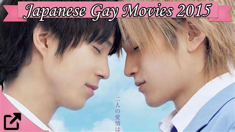 film love japanese top japanese gay movies 2015 lgbtq youtube