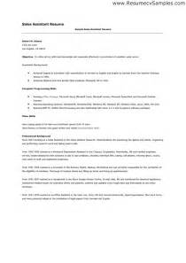 Sle Assistant Resume by Sale Assistant Resume Sales Assistant Lewesmr