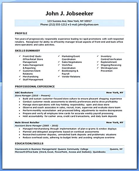 retail manager resume is made for those professional