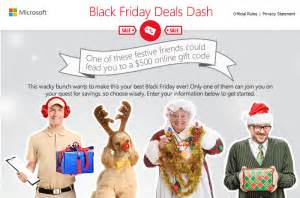 Microsoft Sweepstakes - microsoft black friday deals dash instant win game win a 500 code to the microsoft