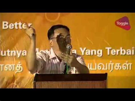 film cinta fisabilillah videos wah eng loh videos trailers photos videos