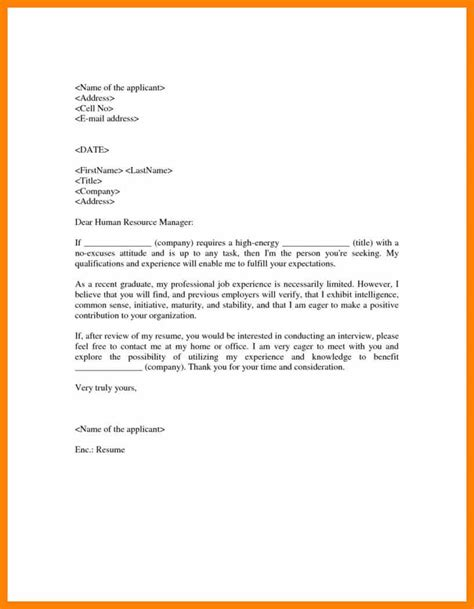 10 human resource assistant cover letter resign latter