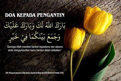 agama ucapan pernikahan islami  sahabat