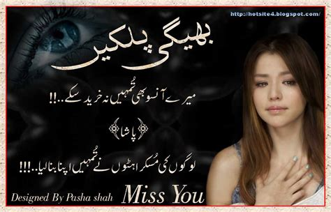 full hd wallpapers sad urdu poetry sad urdu poetry hd wallpaper wallpapersafari