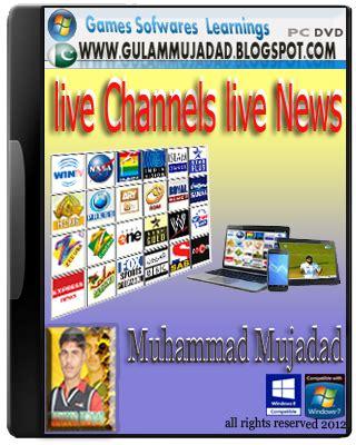 new live tv news tv channels tv islamic channels.....