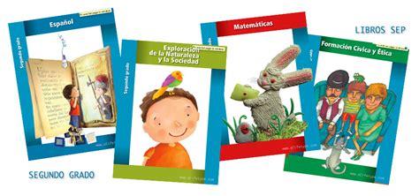 Libros Sep Segundo Grado De Primaria | a life type curriculums