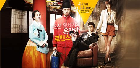 Dramanice Rooftop Prince | watch rooftop prince 2012 episode 18 engsub vip