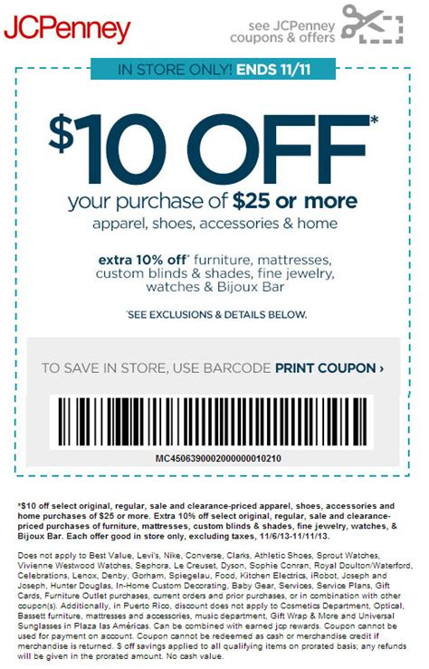 Jcpenney Printable Coupons 10 Off 25 2013 | jcpenney 10 off 25 printable coupon 2017 2018 best