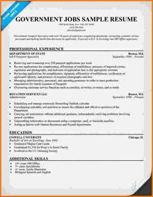 10 federal government resume samples financial