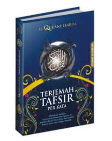 Al Quran 1 Day 1 Juz Syaamil B6 Sleting Tajwid Terjemah Karmedia Syaamil Quran Terjemahan Perkata New Hijaz A4