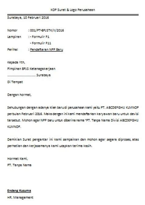 daftar bpjs ketenagakerjaan untuk perusahaan baru cara buat surat