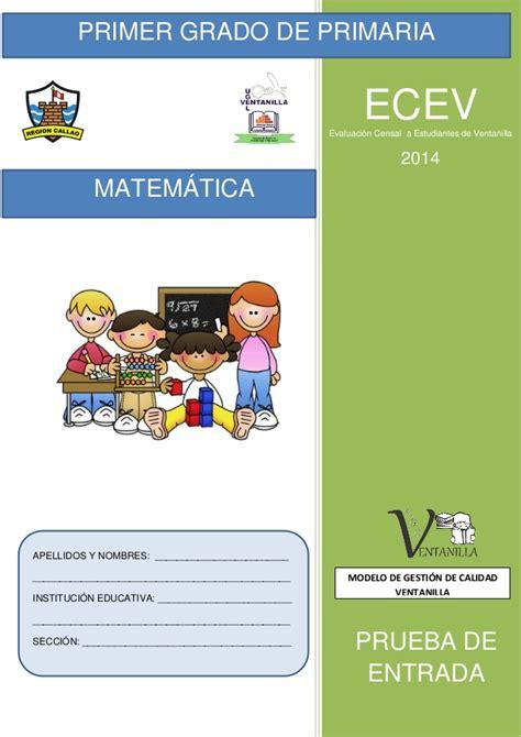 matemticas 3 primaria 8468012866 prueba 1 176 entrada 2014 matematica minedu