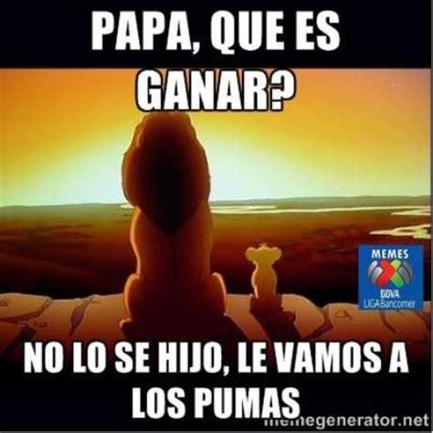 Memes America Vs Pumas - pumas no se salva de los memes tras perder con cruz azul