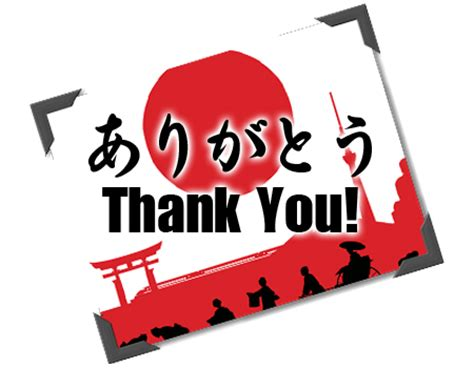 Thank You Letter In Japanese thank you 2014 japanese cultural fair volunteers