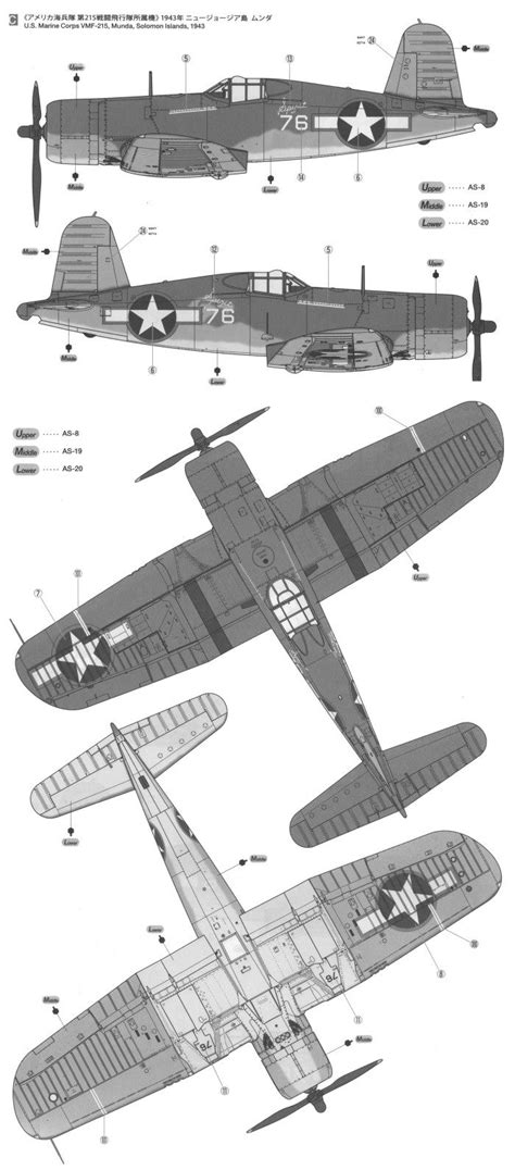f4u corsair three color profile and paint guide added
