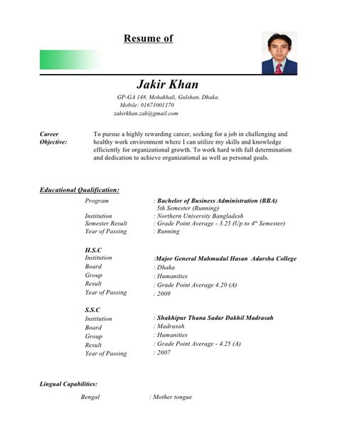 Bd Jobs Resume Update by Jakir Khan Cv