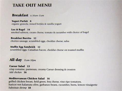 marriott room service menu magic of room service review newport marriott hotel spa magic of