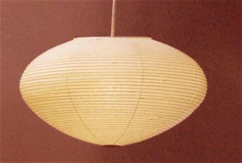 akari leuchten h 228 ngeleuchten aus kunststoff oder papier der 60er jahre