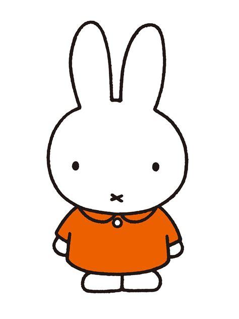 animated rabbit wallpaper rabbit pictures cartoon clipart best