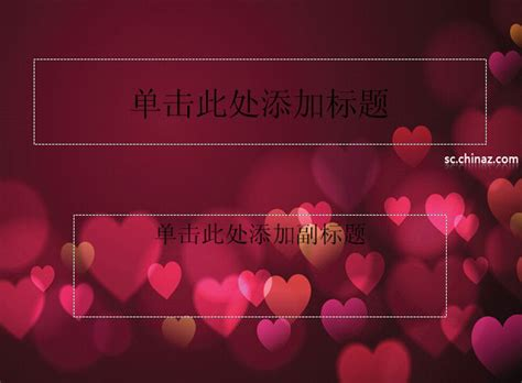 themes heart love download heart ppt background template download free download