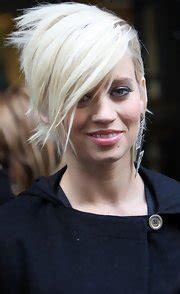 how to style my pixie like kimberly wyatt kimberly wyatt short hairstyles kimberly wyatt hair