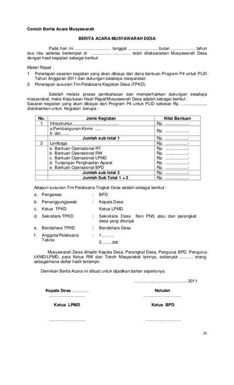 Contoh Notule Rapat by No 44 Liran 2011