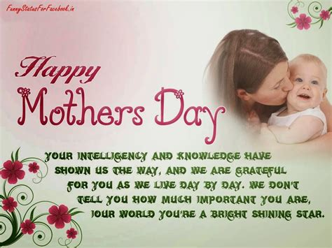 mother day quotes happy mothers day quotes quotesgram