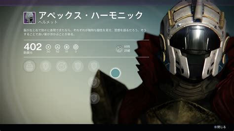 house of wolves expansion destiny s house of wolves expansion now rumored to arrive