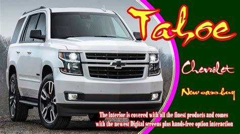 2020 Chevy Tahoe Ltz by 2020 Chevy Chevrolet Tahoe 2020 Chevrolet Tahoe Ltz
