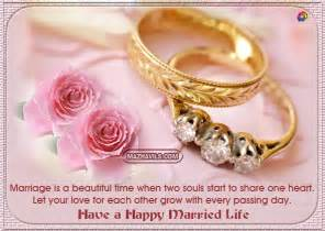 Married Life Wishes Marriage Quotes For Daughter Quotesgram