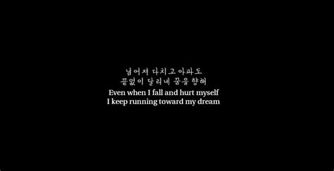 bts young forever lyrics young forever bts quotes pinterest bts kpop and