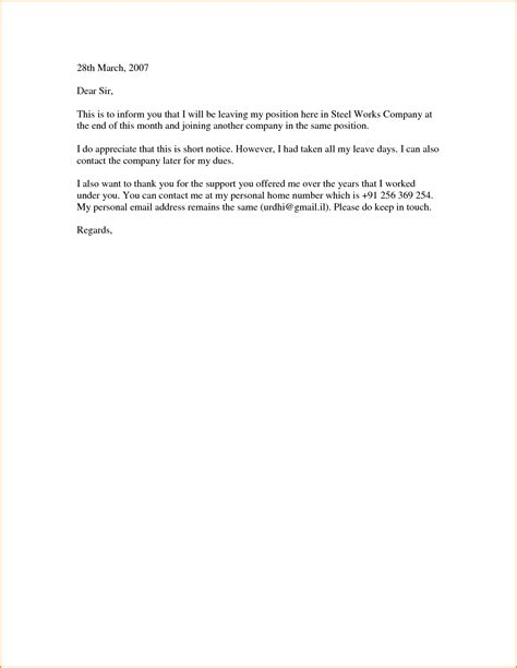 resignation letter sles short notice exle of