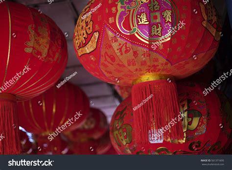 new year lantern supplier malaysia beautiful lantern malaysia ready stock photo