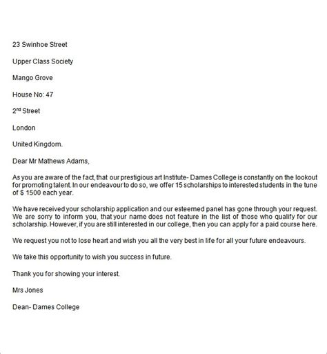 rejection letter templates ms word