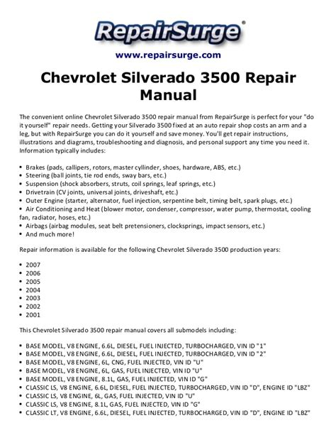 manual repair free 2007 chevrolet silverado 3500 navigation system chevrolet silverado 3500 repair manual 2001 2007