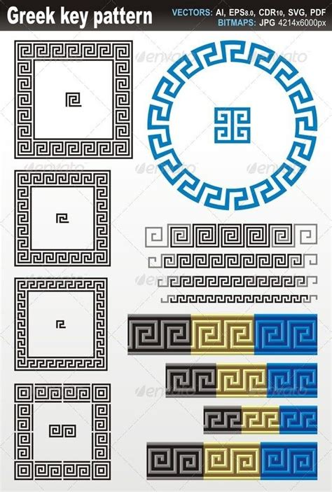 greek key pattern greek key pattern design design vector vector and