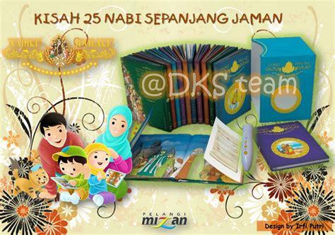 Buku Inggris Anak Paket 8 4 Buku buku anak pelangi nabiku idolaku e pen