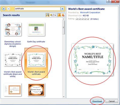 cara membuat watermark untuk sertifikat cara cepat dan mudah membuat sertifikat memakai ms word 2007